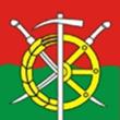 Администрация Каменского района
