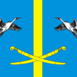 Администрация Верхнедонского района